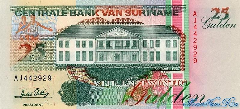 http://homonumi.ru/pic/n/Suriname/P-138c-b.jpg