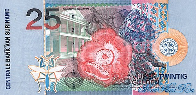 http://homonumi.ru/pic/n/Suriname/P-148-b.jpg