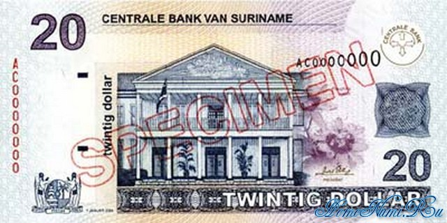 http://homonumi.ru/pic/n/Suriname/P-159(s)-f.jpg