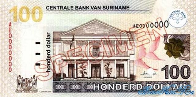 http://homonumi.ru/pic/n/Suriname/P-161(s)-f.jpg