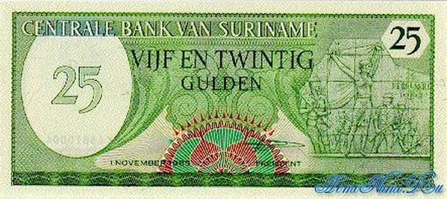 http://homonumi.ru/pic/n/Suriname/P-37b-f.jpg