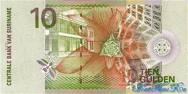 http://homonumi.ru/pic/n/Suriname/P-57-b.jpg