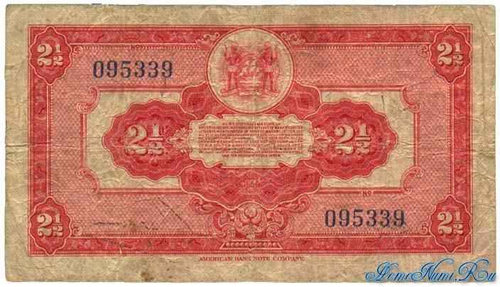 http://homonumi.ru/pic/n/Suriname/P-87a-b.jpg