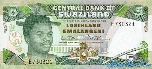 http://homonumi.ru/pic/n/Swaziland/P-19-f.jpg