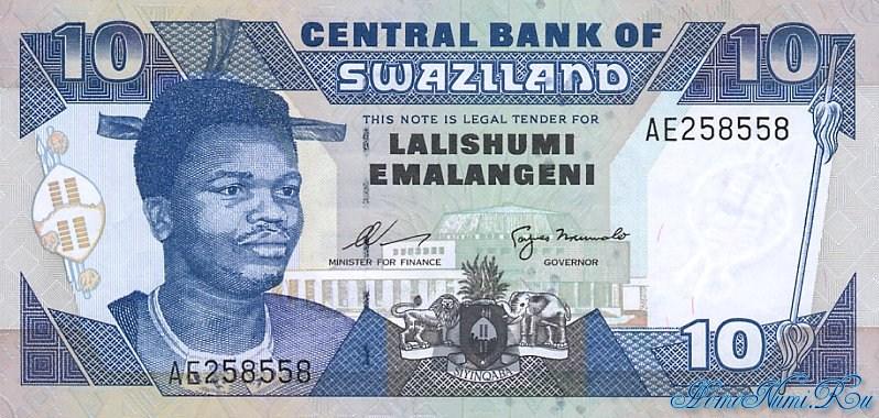 http://homonumi.ru/pic/n/Swaziland/P-24a-f.jpg