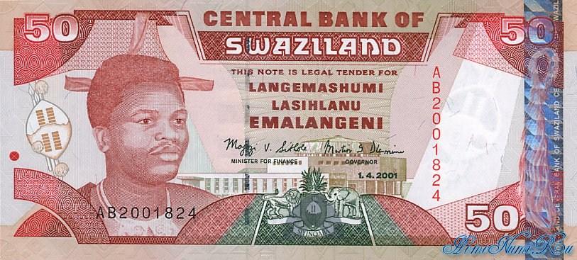 http://homonumi.ru/pic/n/Swaziland/P-31-f.jpg