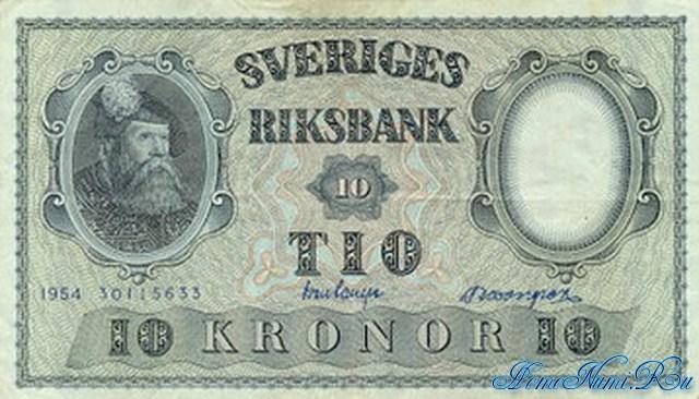 http://homonumi.ru/pic/n/Sweden/P-43b-f.jpg