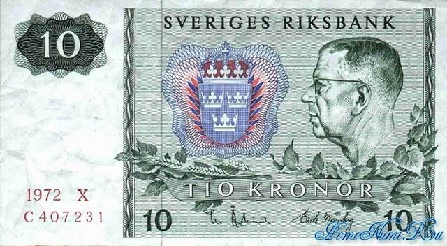 http://homonumi.ru/pic/n/Sweden/P-52c-f.jpg
