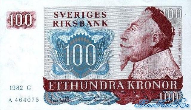 http://homonumi.ru/pic/n/Sweden/P-54c-f.jpg