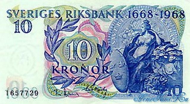 http://homonumi.ru/pic/n/Sweden/P-56-f.jpg