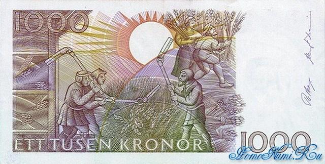 http://homonumi.ru/pic/n/Sweden/P-60-b.jpg