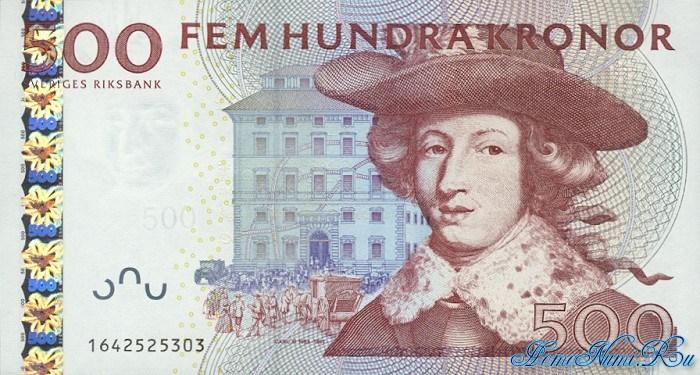 http://homonumi.ru/pic/n/Sweden/P-65-f.jpg