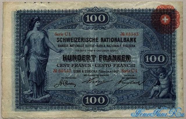 http://homonumi.ru/pic/n/Switzerland/P-2-f.jpg