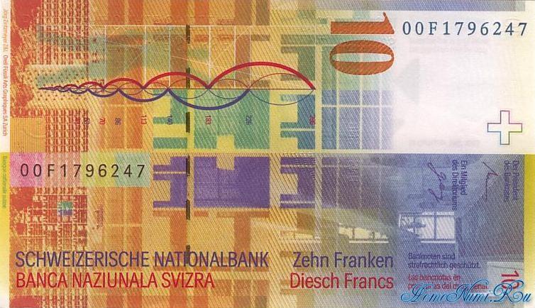 http://homonumi.ru/pic/n/Switzerland/P-67a-b.jpg