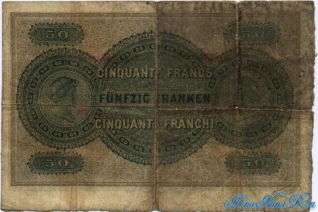 http://homonumi.ru/pic/n/Switzerland/P-S205-b.jpg