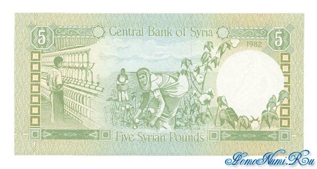 http://homonumi.ru/pic/n/Syria/P-100c-b.jpg