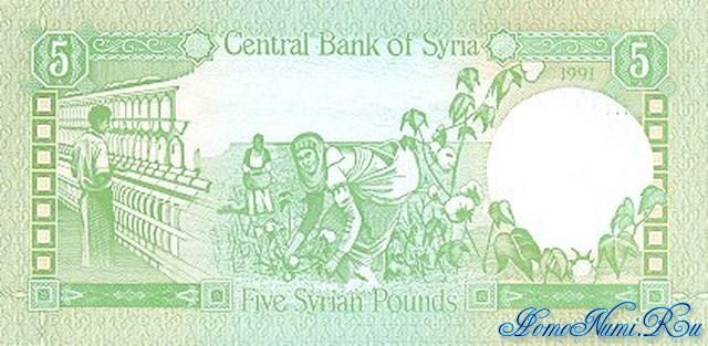 http://homonumi.ru/pic/n/Syria/P-100e-b.jpg
