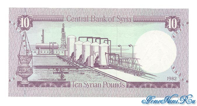 http://homonumi.ru/pic/n/Syria/P-101c-b.jpg
