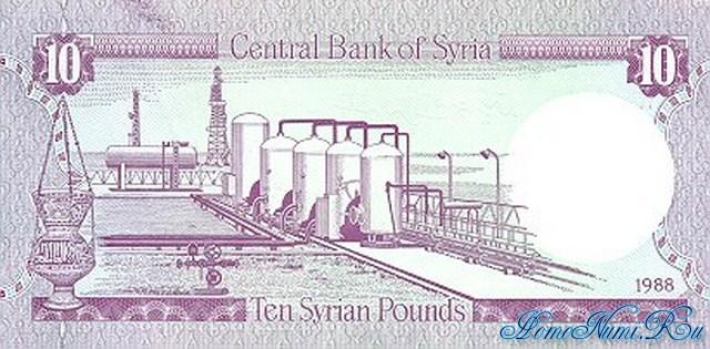 http://homonumi.ru/pic/n/Syria/P-101d-b.jpg