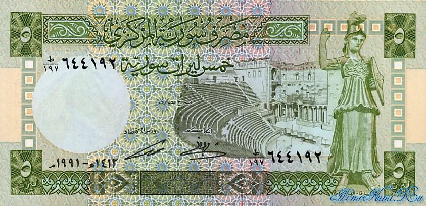 http://homonumi.ru/pic/n/Syria/P-101e-f.jpg