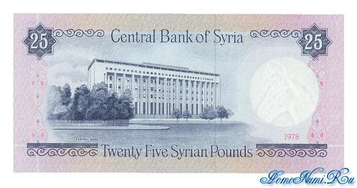 http://homonumi.ru/pic/n/Syria/P-102b-b.jpg