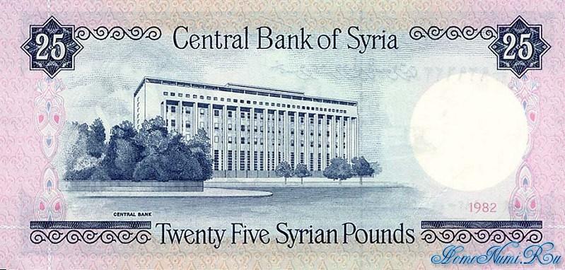 http://homonumi.ru/pic/n/Syria/P-102c-b.jpg