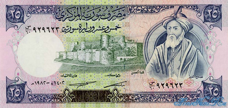 http://homonumi.ru/pic/n/Syria/P-102c-f.jpg