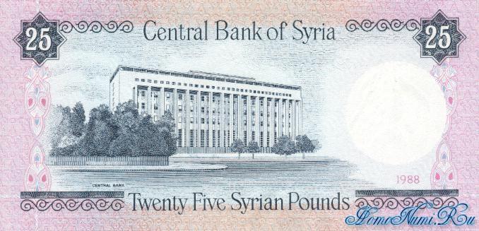 http://homonumi.ru/pic/n/Syria/P-102d-b.jpg