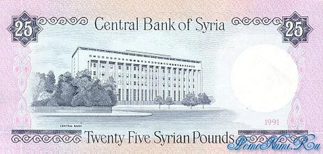 http://homonumi.ru/pic/n/Syria/P-102e-b.jpg