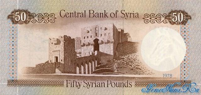 http://homonumi.ru/pic/n/Syria/P-103b-b.jpg