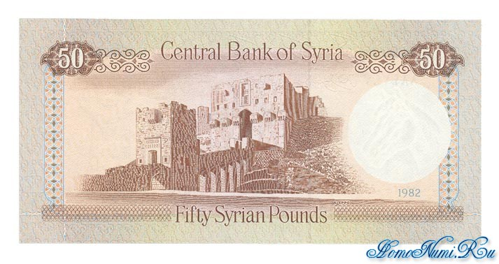 http://homonumi.ru/pic/n/Syria/P-103c-b.jpg