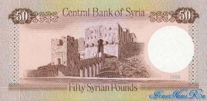http://homonumi.ru/pic/n/Syria/P-103d-b.jpg