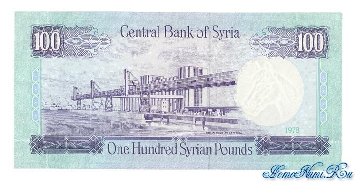 http://homonumi.ru/pic/n/Syria/P-104b-b.jpg