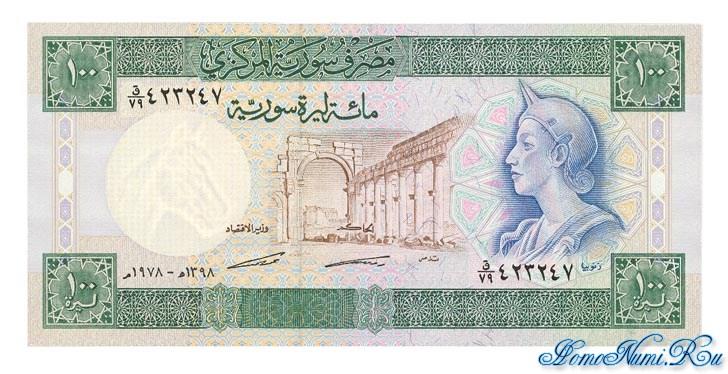 http://homonumi.ru/pic/n/Syria/P-104b-f.jpg