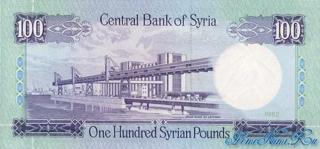 http://homonumi.ru/pic/n/Syria/P-104c-b.jpg