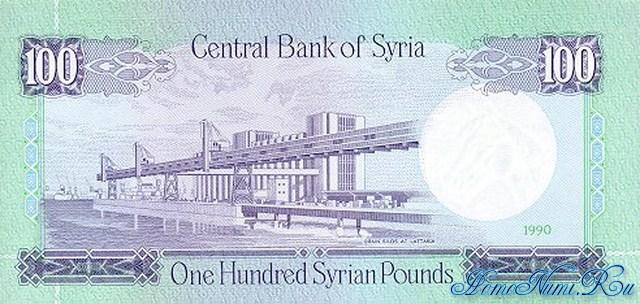 http://homonumi.ru/pic/n/Syria/P-104d-b.jpg