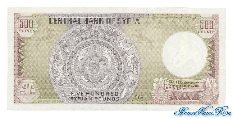 http://homonumi.ru/pic/n/Syria/P-105d-b.jpg