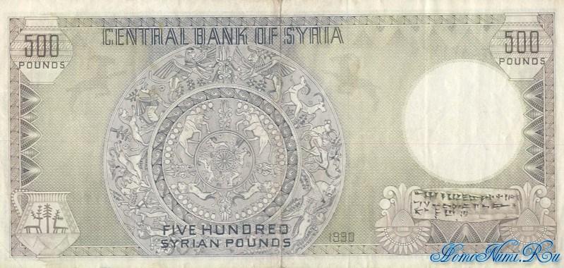 http://homonumi.ru/pic/n/Syria/P-105e-b.jpg