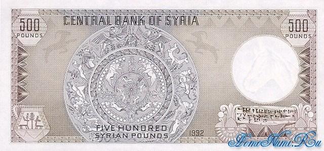 http://homonumi.ru/pic/n/Syria/P-105f-b.jpg