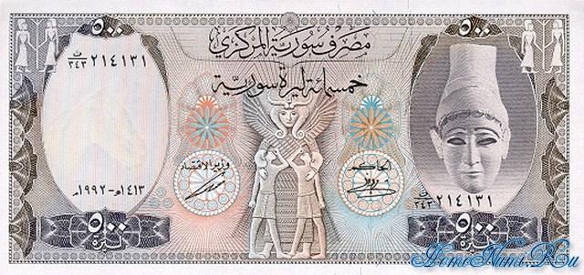 http://homonumi.ru/pic/n/Syria/P-105f-f.jpg