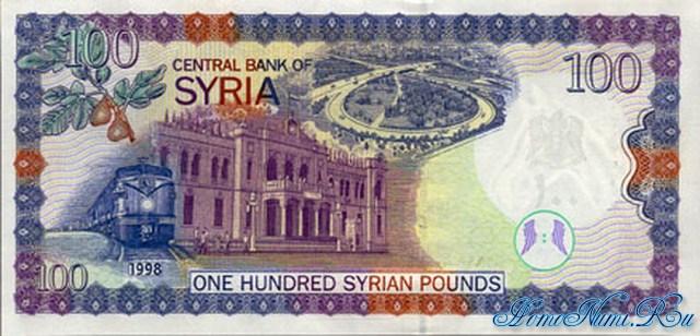 http://homonumi.ru/pic/n/Syria/P-106-b.jpg