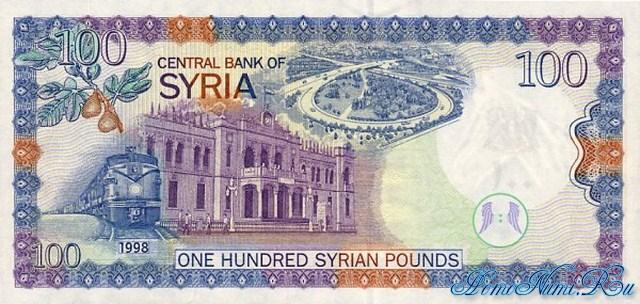 http://homonumi.ru/pic/n/Syria/P-108-b.jpg