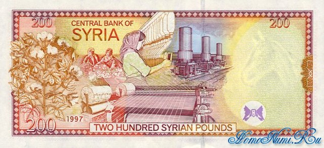 http://homonumi.ru/pic/n/Syria/P-109-b.jpg
