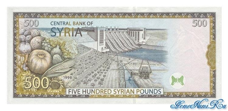 http://homonumi.ru/pic/n/Syria/P-110-b.jpg