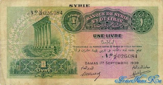 http://homonumi.ru/pic/n/Syria/P-40a-f.jpg