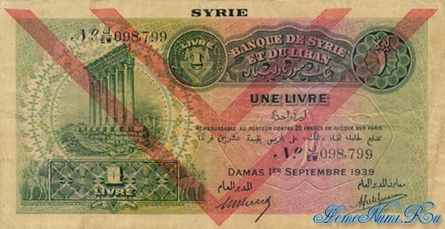 http://homonumi.ru/pic/n/Syria/P-40e-f.jpg