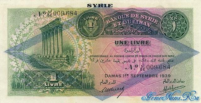 http://homonumi.ru/pic/n/Syria/P-40f-f.jpg
