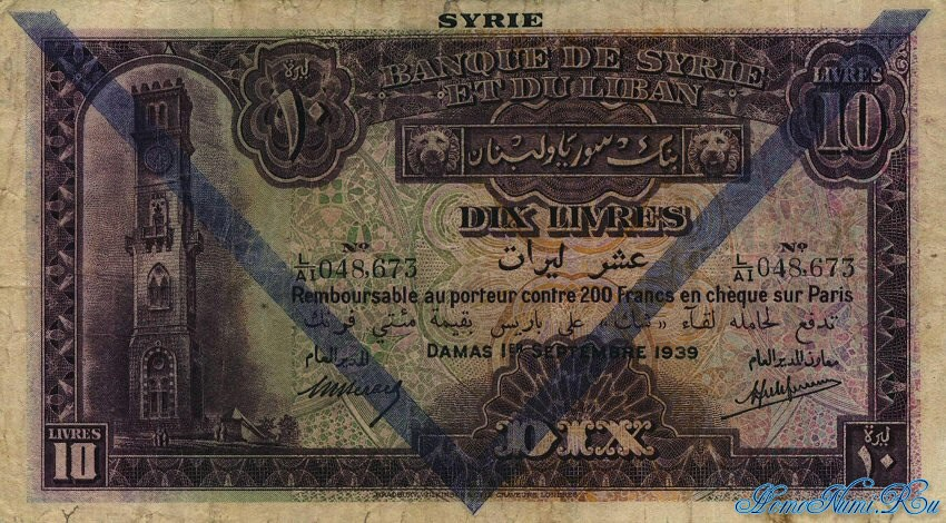 http://homonumi.ru/pic/n/Syria/P-42d-f.jpg