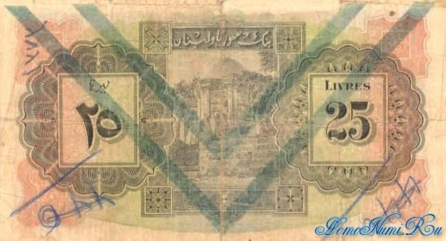 http://homonumi.ru/pic/n/Syria/P-43c-b.jpg