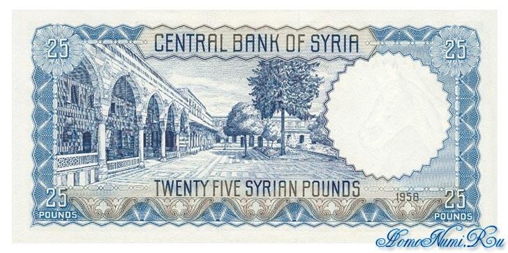 http://homonumi.ru/pic/n/Syria/P-89a-b.jpg